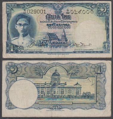 ND (1948) Series 9 Government of Thailand 1 Baht