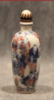 18thc Chinese Porcelain Snuff Bottle & Pearl Stopper  Signed with Leaf Monogram