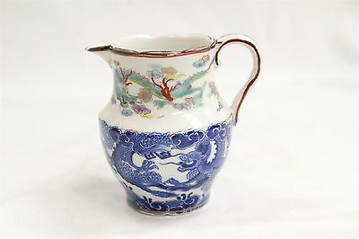 Old Japanese Porcelain Blue White Dragons Colorful Dragon Fire Cream Pitcher WOW