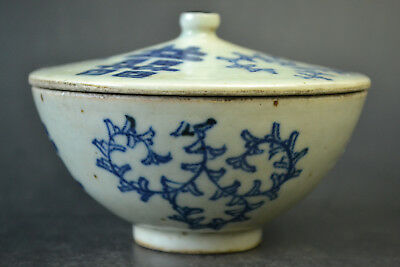 Collectible Antique Blue And White Lucky Pattern Decor Nice Bowl