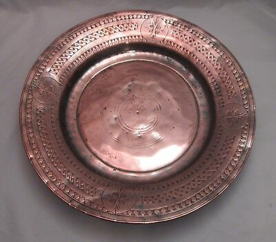Very Large Heavy 19thC Copper Charger / Platter - Middle Eastern / Arabic