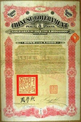 CHINESE GOVT. GOLD LOAN OF 1912, BOND No.740 FOR £1000  28 COUPONS SCARCE!