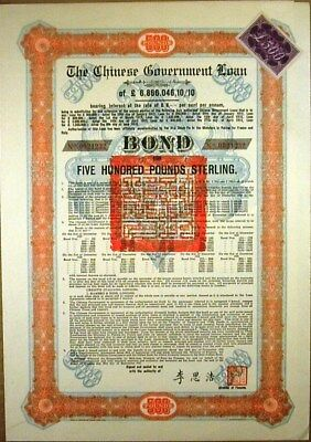 Chinese Govt. 1912 Sterling Loan Bond For £500, With 11 Coupons Attached