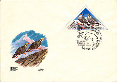 1973 FDC Stamped Soviet letter cover SNOWCOCKS Caucasian reserve
