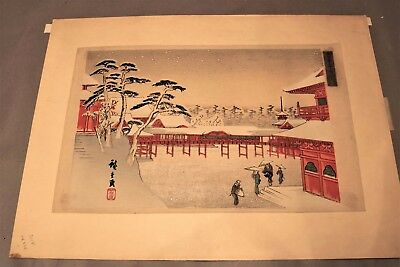 Utagawa Hiroshige Toei-Zan Temple Antique Japanese Woodblock Print