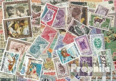 The Ivory Coast 25 different stamps