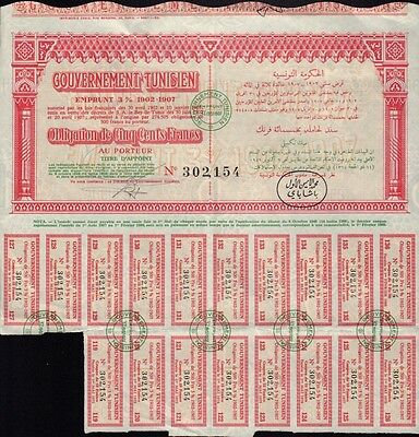 AFRICA TUNISIA : Gouvernement Tunisien 1902-1907 Government Bond
