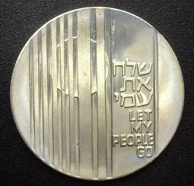 Israel 1971 Silver 10 Lirot -Let My People Go- Exceptional Uncirculated  Rare!