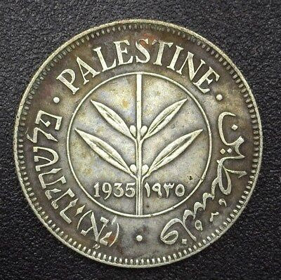 Palestine 1935 Silver 50 Mils  Km#6  Almost Uncirculated