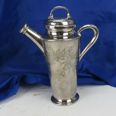 Reed & Barton Hammered Martini Pitcher Shaker #24 32 Oz Slverplate