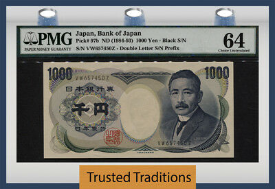 "TT PK 97b 1984-93 JAPAN 1000 YEN ""SOSEKI NATSUME"" PMG 64 CHOICE UNCIRCULATED!"