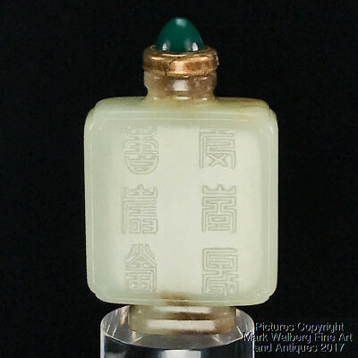 Chinese Celadon & Brown Carved Jade Snuff Bottle, Raised Characters, 18/19th C.