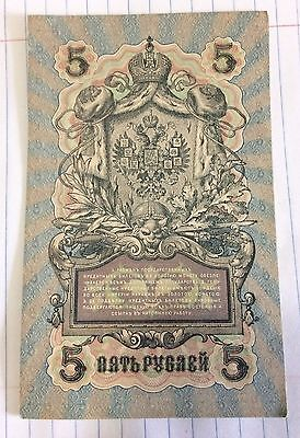 Vintage Russian Money - Bills 1909 (7)