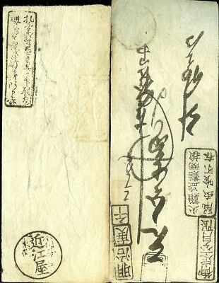 JAPAN 1860s HANSATSU NOTES ON THIN PAPER - MEIJI ERA - NICE 2 PIECE COLLECTION