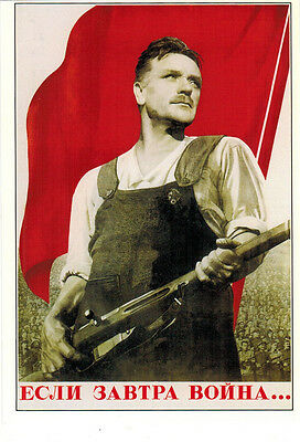 Modern postcard Reproduction of 1938 Soviet poster IF THE WAR STARTS TOMORROW