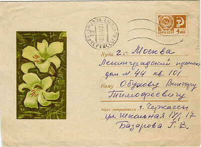 1970 Soviet Russian letter cover LILIES