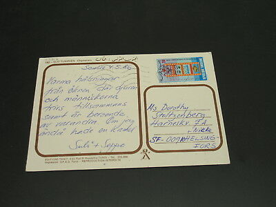 Tunisia 1986 postcard to Finland *22315