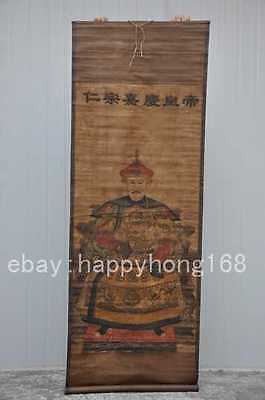 Asian Chinese Antique Figures Painting  QING Dynasty emperor jiaqing