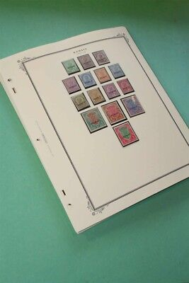 KUWAIT 1923 onwards Stamp Collection */** Few Used w/ Overprint Sets RARE