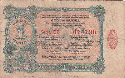 1  Rubel Vg Note From Russian Occupied Poland/lodz 1916!very Rare!
