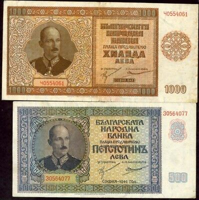 Boulgaria Occupation Of Nothern Greece 1000&500 Leva 1942=2  Notes !!! Fvf