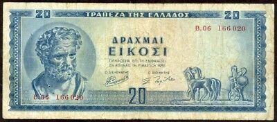 Greece 20 Drachmai 1955 Note !!! Fvf