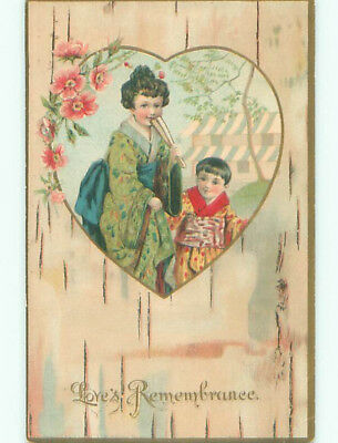 Pre-Linen YOUNG CHINESE MOTHER WITH BOY - CHINA INTEREST k9716