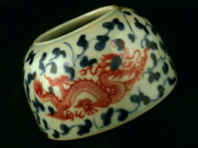 Excellent 18thC Chinese Blue/White W/Red Porcelain *Dragon* Brushwasher Q160