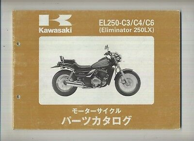 Genuine Kawasaki EL 250 Eliminator (1993-1996) Parts List Manual Catalogue Book