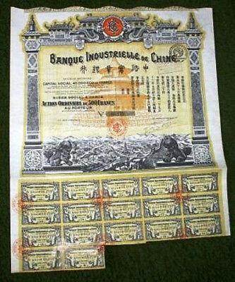 Banque Industrielle de Chine dekorative 中國 Aktie Paris 1919 China Bank France