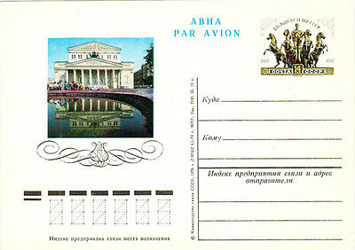 1976 Russian postcard 200 years to BOLSHOI THEATER IN MOSCOW