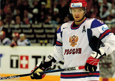 Alexander Ovechkin on ice while playing for Russian hockey team Modern postcard