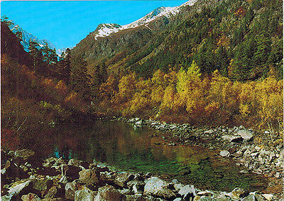1981 Soviet postcard with photo of the Lake Baduk in Karachay-Cherkessia