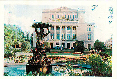 1960 ACADEMIC OPERA AND BALLET THEATER IN RIGA Soviet photo postcard