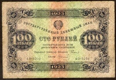 Russia 100 Rubles 1923 Note !!!!! Vf