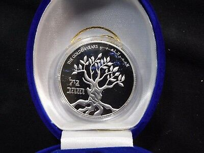 INV #Th47 Israel 2005 Silver Independence Day 2 New Sheqalim Proof w/ COA