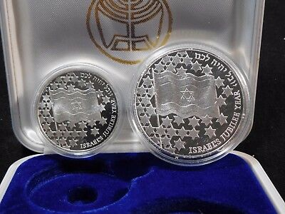 INV #Th50 Israel 1998 Silver Independence Day 1 & 2 New Sheqalim Proof