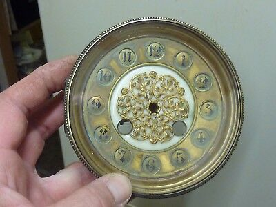 Antique French Clock Ornate Brass Dial -Bezel Etc