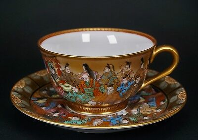 Hand Painted Kutani Porcelain 1000 Faces Cup and Saucer