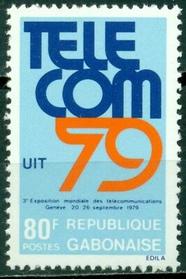 Gabon Scott #432 MNH World Telecommunications Conference $$