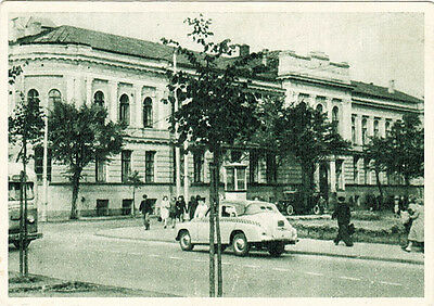 1950's Soviet photo postcard Latvian State Conservatory in RIGA