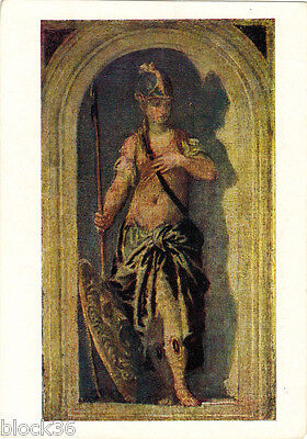 1962 Russian postcard Reproduction of painting MINERVA by Paolo Veronese
