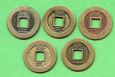 Korea Seed Coin    Jin  Bottom 2      Price For One Coin
