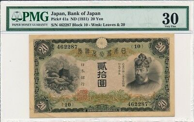 Bank of Japan Japan  20 Yen nd(1931)  PMG  30