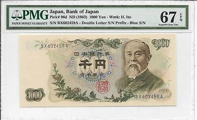 Japan, Bank of Japan - 1000 Yen, nd (1963). PMG 67EPQ.