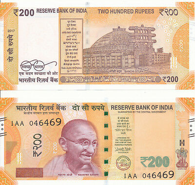 Indien / India - 200 Rupees 2017 (no letter) UNC - Pick New