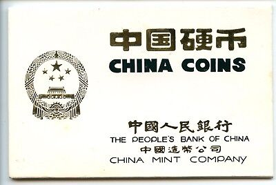 China  1981 Proof Set  7 Coins And Rooster Rare  Shanghai Mint