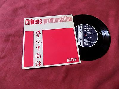"PAUL KRATOCHVIL Chinese pronunciation 7"" EP SPOKEN WORD BBC"
