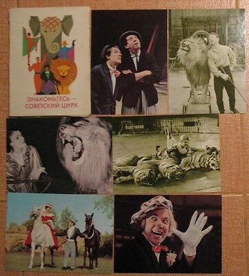 Lot 10 Soviet POSTCARD SET PC Photo Animals Circus Arena Clown Tiger USSR Leon