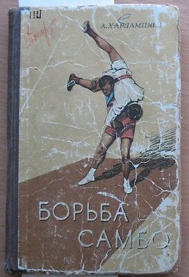 Book Sambo Fight Wrestling Sport 1959 Textbook Sombo Russian Army Military Lesso